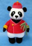 Oriental Panda (Click to read more)